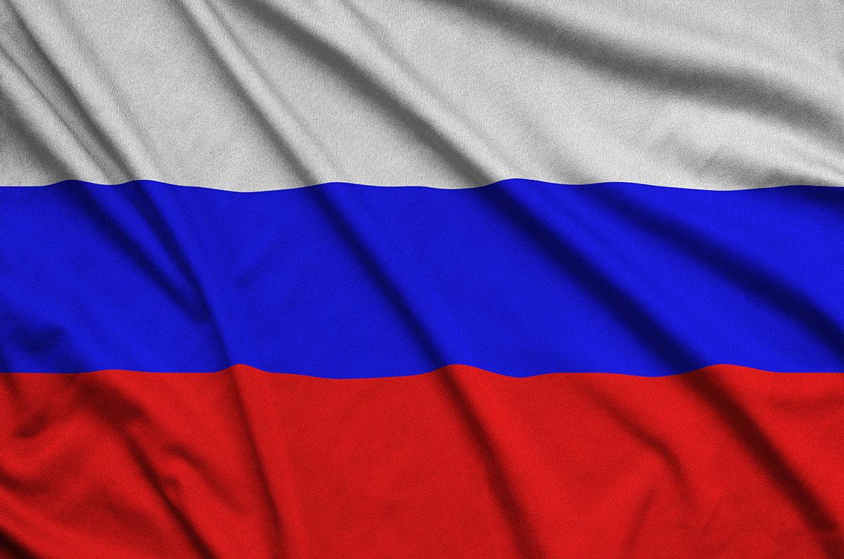"""""""Коммерсант"""": Русия иска да купи 100% от E.ON България"""